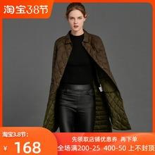 诗凡吉fw020 秋zs轻薄衬衫领修身简单中长式90白鸭绒羽绒服037