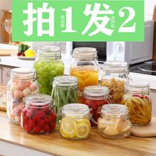 密封罐fx璃带盖家用ll子泡菜坛子咖啡粉家用酿酒坚果食品级