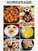 (小)型烤fx饼称电饼铛ll热可拆洗烙饼锅大号烙饼机不粘锅蛋糕机