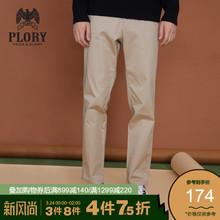 PLOfxY春式男士hw流工装风直筒休闲裤男长裤子