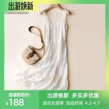 泰国巴fx岛沙滩裙海gr长裙两件套吊带裙很仙的白色蕾丝连衣裙