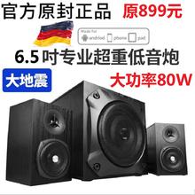 美国大fx震80W木sc台式电脑音响超重低音炮电视蓝牙音箱家用