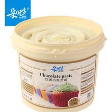 牛奶软fx白巧克力酱qj甜圈淋酱蛋糕淋面商用烘焙专用5kg桶