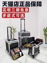 多功能fx号带轮子拉rr箱安装工仪器家具维修美容箱子手拉式