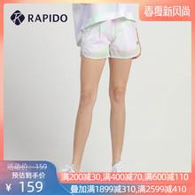 RAPfxDO 雳霹uw季女士轻薄挺括有型防走光瑜伽运动休闲短裤