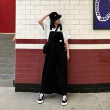 【咕噜fy】自制日系pbf风暗黑系黑色工装大宝宝背带牛仔长裙