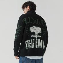 TESfy织衫男秋季pb式嘻哈潮牌高领毛衣男士线衣潮流休闲外套