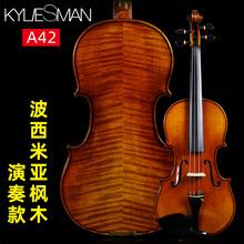 KylfyeSmanpbA42欧料演奏级纯手工制作专业级