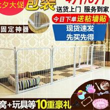 狗围栏fy外户外狗狗zn栏杆可移动宠物隔离门带厕所室内房间猫