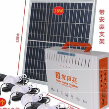 全套户fz家用(小)型发2m伏现货蓄电池充电电源发电机备用电池板