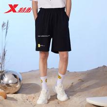 特步短裤男2020fz6季新款字yc动裤五分裤裤子男装夏季