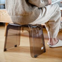 浴室凳fz防滑洗澡凳yc凳卫生间家用沐浴宝宝(小)板凳老的换鞋凳