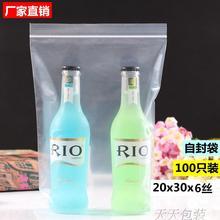 9号2fz*29自封yc密封塑封塑料食品封口包装透明收纳袋防潮100个