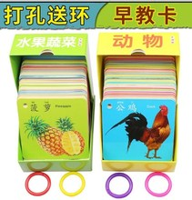 宝宝动fz卡片图片识dh水果幼儿幼儿园套装读书认颜色新生大
