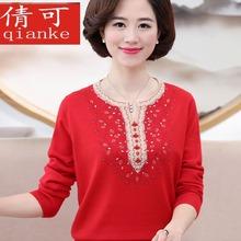 本命年红色毛衣女中老年秋装针织打fz13衫加肥fd短款羊毛衫