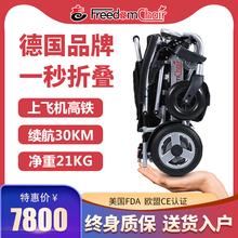 迈乐步fz便电动轮椅kq折叠便携老的老年代步车智能全自动双的