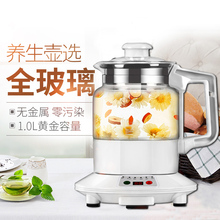 万迪王fz玻璃养生壶mh壶烧水壶(小)容量自动煮茶器办公室多功能