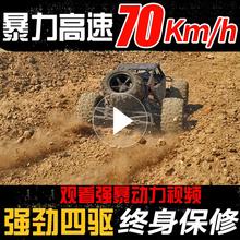 移比赛fz用赛玩具汽mq高速专业70无刷漂rc遥控越野竞速车四驱