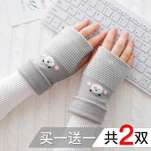 手套女半指可爱冬天保暖学