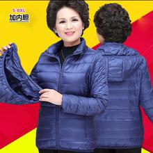 中老年fz轻薄可脱卸pq服女妈妈装加肥加大码内胆(小)短式外套超