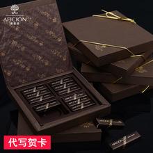 歌斐颂fz黑巧克力礼ry诞节礼物送女友男友生日糖果创意纪念日