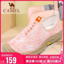 Camel/骆驼女鞋 春夏季薄款网fz14透气旅s5蹬户外休闲网鞋子