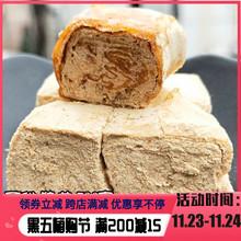 浙江宁fz特产三北豆zx式手工怀旧麻零食糕点传统(小)吃