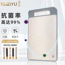 筷之语fz菌新式(小)麦zx板塑料水果占板可降解稻壳热销