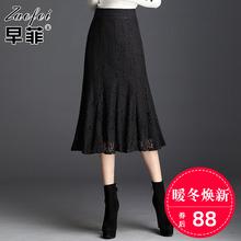 202fz秋冬新式蕾zx裙女高腰中长式包臀裙鱼尾裙a裙一步裙长裙