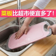 加厚抗fz家用厨房案zx面板厚塑料菜板占板大号防霉砧板