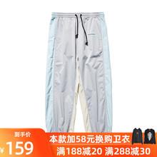 季野 fzYP三色拼ry宽松休闲运动裤束脚嘻哈工装男女国潮牌FLAM