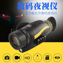 多功能fz码单兵夜视wp镜高清红外线可拍照录像望远镜全黑夜间