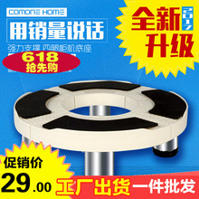 圆柱椭fz形空调底座wp格力美的海尔不锈钢腿可调节柜机支托架