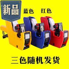 打日期fz码机 打日wps器 打印价钱机 单码打价机