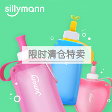 韩国sfzllymans胶水袋jumony便携水杯可折叠旅行朱莫尼宝宝水壶