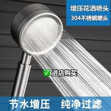 九牧王g304不锈钢3d压花洒超强加压淋浴室莲蓬头洗澡手持花洒
