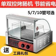 烤肠机家用热狗机小型迷你
