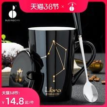 创意个g3陶瓷杯子马3d盖勺潮流情侣杯家用男女水杯定制