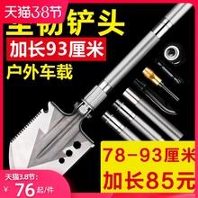 工兵多功能g3国户外中国3d款铁锹原品兵工铲用品