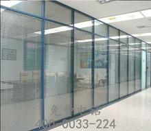 沈阳辽g3鞍山抚顺本3d墙办公室铝合金双层玻璃带百叶