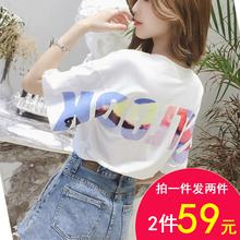 哺乳上g3夏季辣妈式3d外出时尚哺乳期大码宽松短袖喂奶t恤潮