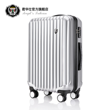 意大利g4华仕女网红g4万向轮行李箱男旅行箱20登机箱