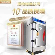 蒸饭柜g4用电蒸箱燃g4食堂蒸饭车箱机米饭馒头包子全自动蒸柜