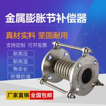 不锈钢g4偿器304g4空波纹管法兰伸缩节膨胀节船用管道连接器