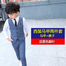 宝宝马g5背心春秋季72气英伦风花童礼服宝宝格子西装马甲套装