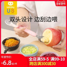 婴儿刮ga果泥挖勺子yb宝宝辅食工具餐具水果泥刮勺辅食勺神器