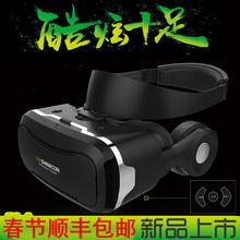 千幻魔ga9代VR立yb眼镜 暴风5头戴式 ar虚拟现实一体机vr眼镜