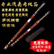大(小)降b调苦竹笛子专业高级演奏乐器ga14级(小)cyb大(小)a调横笛