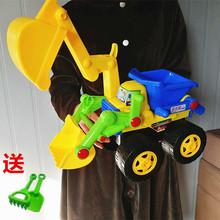 超大号ga滩工程车宝ge玩具车耐摔推土机挖掘机铲车翻斗车模型