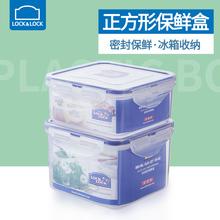 乐扣乐ga正方形保鲜na密封盒透明水果带盖饭盒可加热大号(小)号